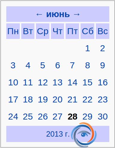 Внеочередное общее собрание 28.06.2013. Анонс
