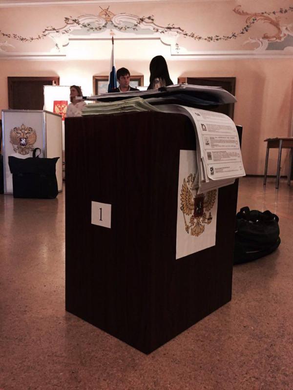 Ящик для голосования, использовавшийся при голосовании вне помещения для голосования