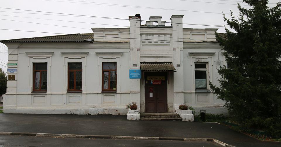 Внешний вид здания, в котором располагался УИК
